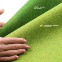03. Рулонная трава для макета