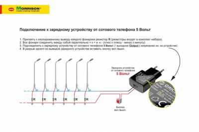 Электр. фонари для макетов М1:300 (Набор 10 шт.)