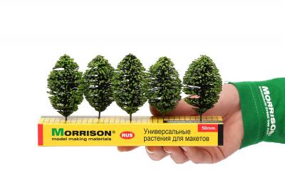 Деревья в масштабе 1:100 –1:300. Набор 5штук.