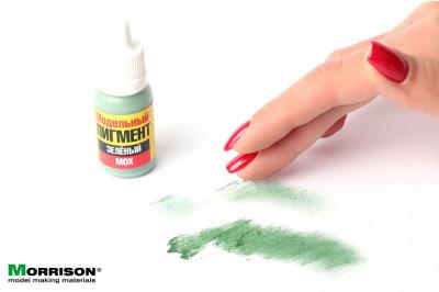 Модельный пигмент. Зелёный мох.