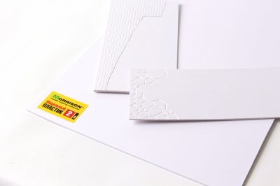 Модельный пластик ПВХ 2мм. (лист 20х30см.)