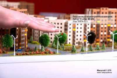 Пластиковые модели уличных фонарей. (Набор 10 шт.)
