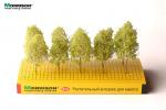 «Солнечная крона» - Набор деревьев для макетирования 10 шт.