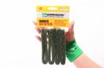 Живые изгороди для макета темно-зеленые. 2 шт. (10x20мм.)