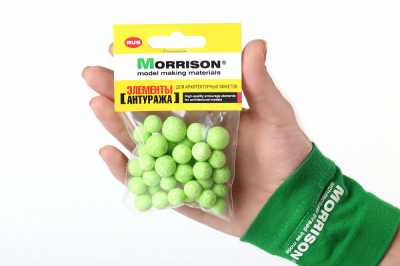 Зеленые пенопластовые шарики для макета. Набор 40 штук.